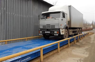 Взвешивание грузовой машины камаз на автомобильных весах ВАЛ. фото #29